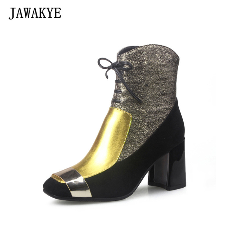 JAWAKYE Women Ankle Boots Gold Metal Toe Lace up Chunky High Heels Short boots Designer Patchwork Winter Shoes Boots for Women women irresistible suede color patchwork ankle boots round toe chunky heels classic side zip short boots new arrival this year
