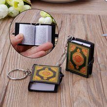 1 pc 미니 아크 꾸란 책 진짜 종이 아랍어 코란 키 체인 이슬람 보석 장식 선물을 읽을 수 있습니다