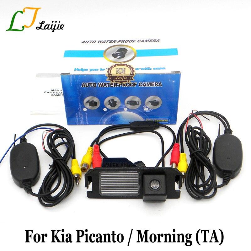 imágenes para Para Kia Picanto/Mañana (TA) 2011 ~ 2017/Wireless Auto Cámara de Visión Trasera HD Amplio Ángulo de La Lente CCD de Visión Nocturna Cámara de Aparcamiento