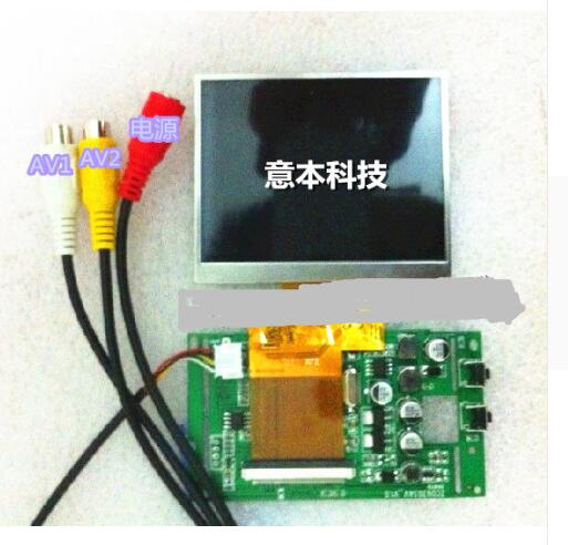 3.5 inch LQ035NC111 LCD screen + Digital CMO driver board finder monitor accessories / Fittings aputure digital 7inch lcd field video monitor v screen vs 1 finehd field monitor accepts hdmi av for dslr