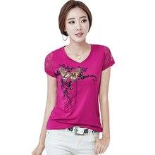 ФОТО camisetas mujer 2017 summer tshirt women lace short sleeve lady t shirt printing styles womens t-shirt v-neck coats woman 4xl