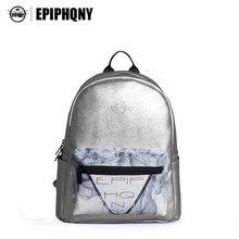 Epiphqny известный бренд PU кожаный рюкзак Для женщин психоделический дым печатных Путешествия Bagpack Обувь для девочек маленький рюкзак серебро