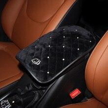 Корона кристалл Плюшевые автомобилей подлокотники для автомобиля Обложка Pad Универсальный центральной консоли авто подлокотник сиденье
