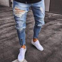 BORRUICE 2018 Men Hip Hop Gloria Jeans Hole Cowboy No Elastic Foot Zipper Fashion Denim Joggers