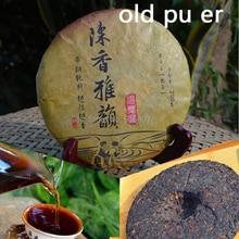 Сладкий,, тускло-красный античный, древнее дерево, ansestor пуэр, мед спелые эр б/у