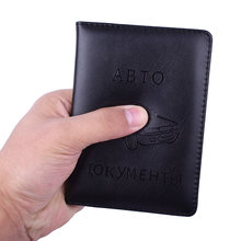 Russian Driver's License Credit Card Holders Cover PU Leather Case for Car Driving Documents Business Card Purse Passport Cover(China)