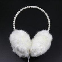 אופנה חדשה פרל בגימור אוזניות Earmuff חם מתנת נשים בחורה חמוד בפלאש פלאפי נקבה אוזניות החורף חם אוזן הגנה