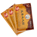 24Pcs Chinese Pain Relief Patch Medical Plaster Infrared Therapy Patch orthopedic pain analgesic patch plaster Body Massager