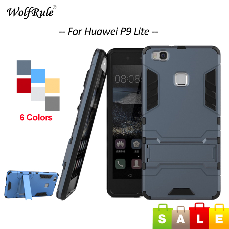 Voor Cover Huawei P9 Lite Case Anti knock TPU & PC Stand Mobiele Telefoon Case Voor Huawei P9 Lite Cover Phone Bag Case WolfRule <
