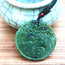 (Certificate) Free Shipping Natural Real Green HETIAN Nephrite Pendant Necklace Carved Fu Pendant Men's Jades Jewelry