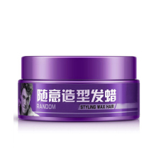 1pcs Random Styling Hair Wax Long-lasting Moisturizing Fluffy Easy To Stereotypes Hair Gel Hair Wax 100g For Men Easy To Manage