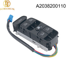 New A2038200110 Power Control Window Switch For MERCEDES C CLASS W203 C180 C200 C220 2038210679 A2038210679
