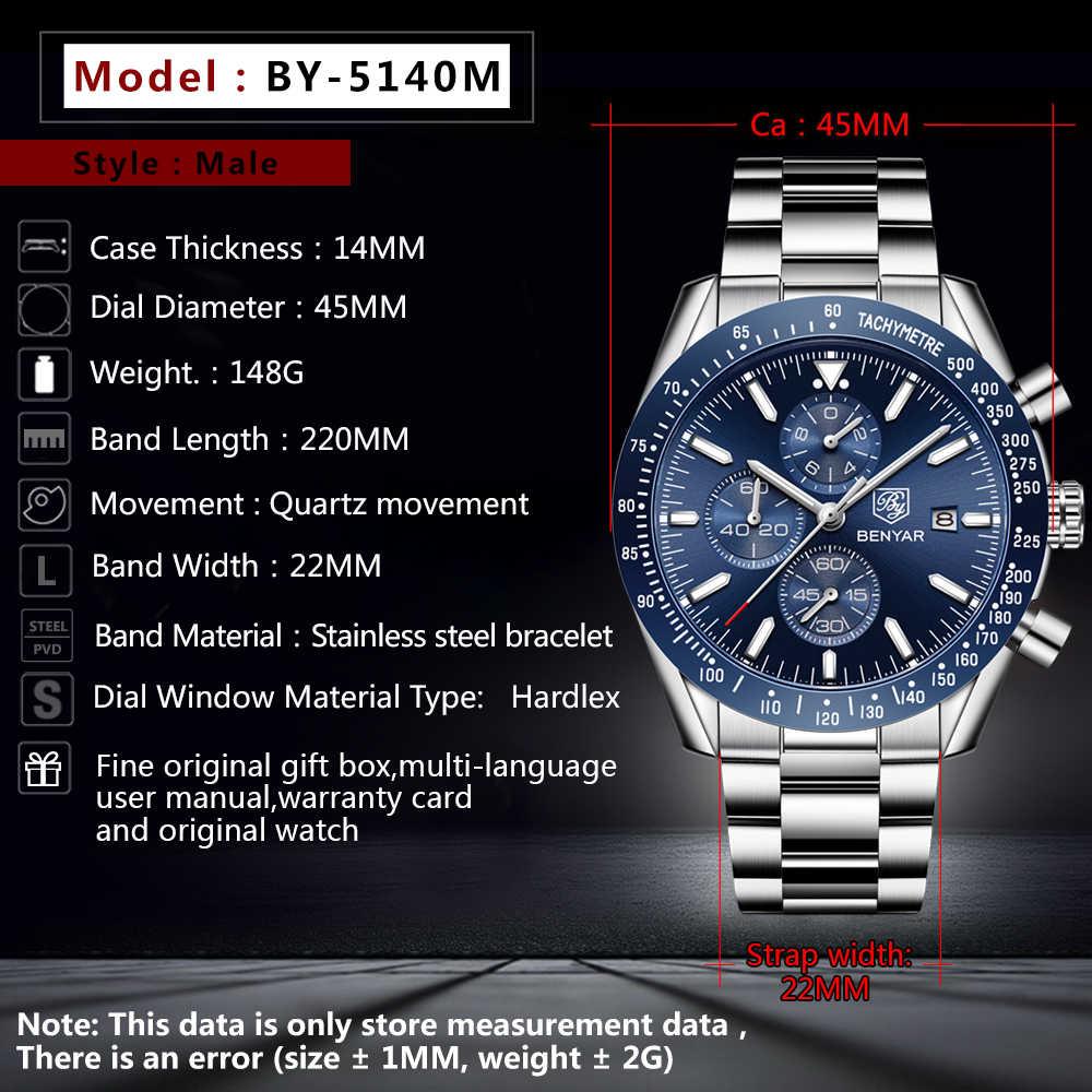 นาฬิกาผู้ชายBENYAR LuxuryธุรกิจQuartzนาฬิกาผู้ชายCasualนาฬิกากันน้ำกีฬานาฬิกาRelogio Masculino