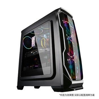 Kotin A7 AMD Ryzen 5 2600 Hexa Core Gaming PC Desktop GTX1050TI GPU 120GB SSD 8GB DDR4 2666 RAM Computer Desk for PUBG RGB Fans 4