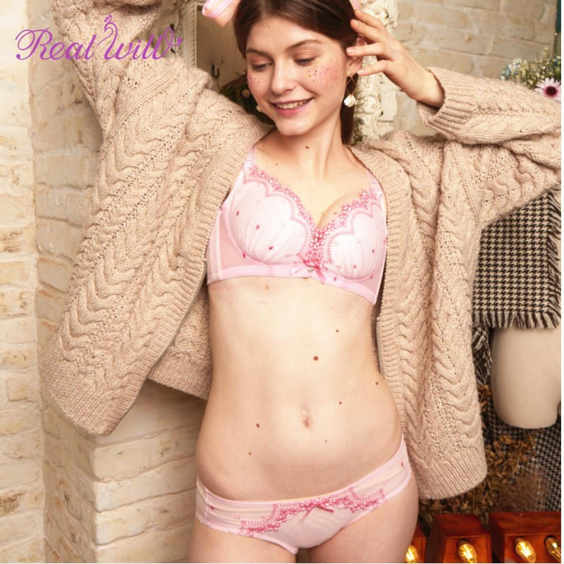 9e7411c11d63 Realwill Young Ladies Lingerie Bra Set Intimates Pink Gather Bra And Panty  Underwear Set 2017 Winter New Bra Set