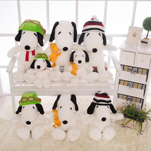 Hot Sale Lovely Dog Short Plush Toy Stuffed Animal Doll Toys Birthday Gifts For Children