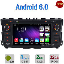 8 2GB RAM 32GB ROM Android 6 0 Octa Core WIFI DAB Car DVD Player font