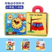 Candice guo тканевая игрушка мультфильм моя история книга детская обучающая одежда на кнопках открытая пряжка на молнии кнопочная Кнопка скажит...
