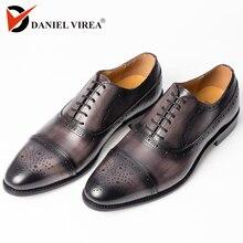 Mens Oxford Brogue ชุดรองเท้าหนังแต่งงานด้วยตนเองสีเทาอย่างเป็นทางการอิตาเลี่ยนสไตล์สำนักงานอย่างเป็นทางการ Cap Toe รองเท้า