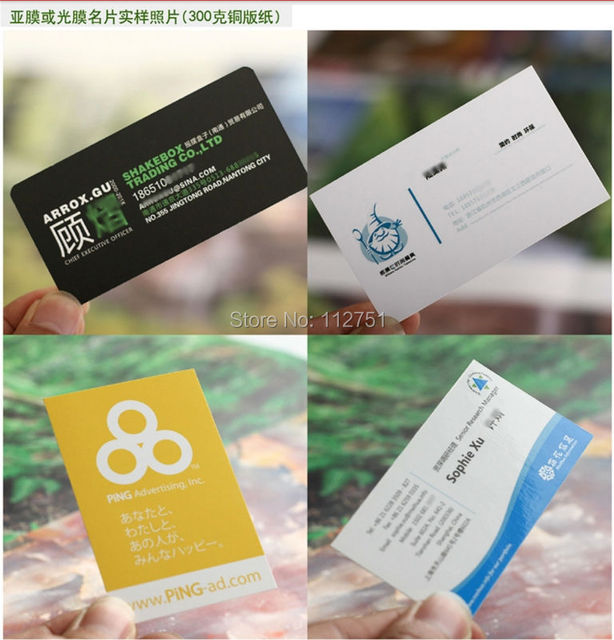 High quality paper business card printing two sides 300 gsm white high quality paper business card printing two sides 300 gsm white cotton paper reheart Images