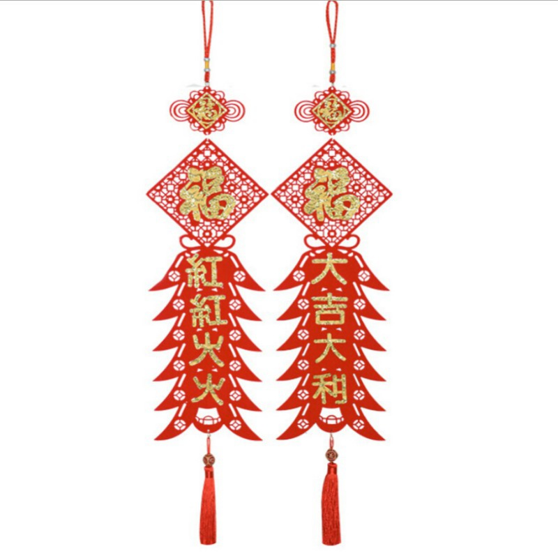 Aliexpress.com : Buy Chinese New Year Decoration 2018 ...