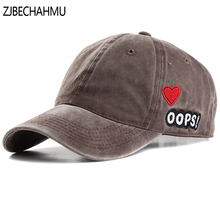ZJBECHAHMU Hats Spring Baseball Caps Snapback Hat Summer Cap Hip Hop Animal Cap Hats For Men Women Cotton Solid Adjustable Caps new fashion style neymar cap brasil baseball cap hip hop cap sports snapback adjustable hat hip hop hats men women outdoor caps