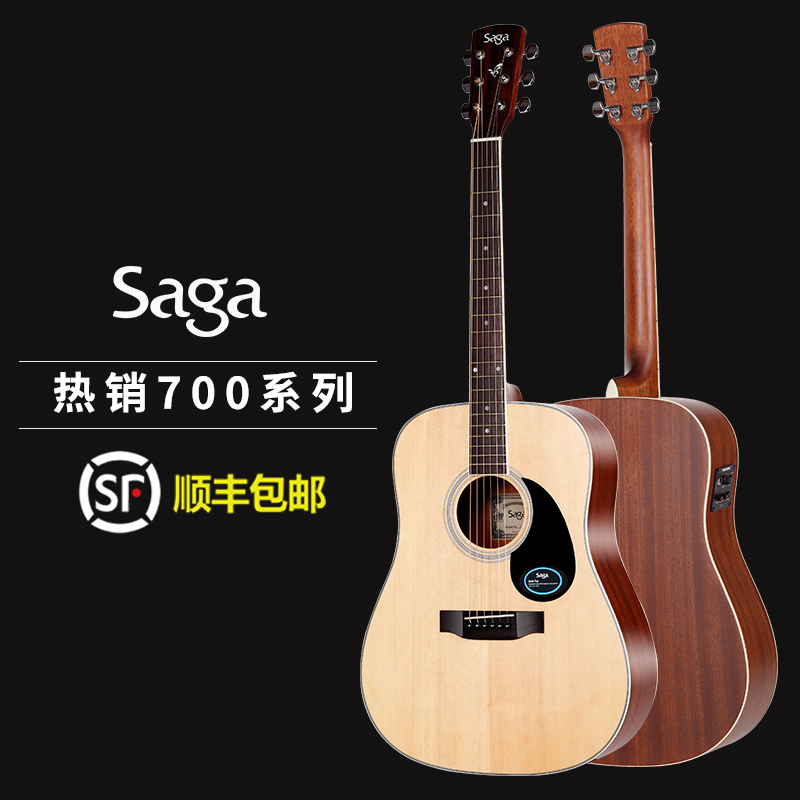 Saga Saga SF700C folk song veneer acoustic guitar beginners male and female students entry 40 inch 41 electric box JITA image