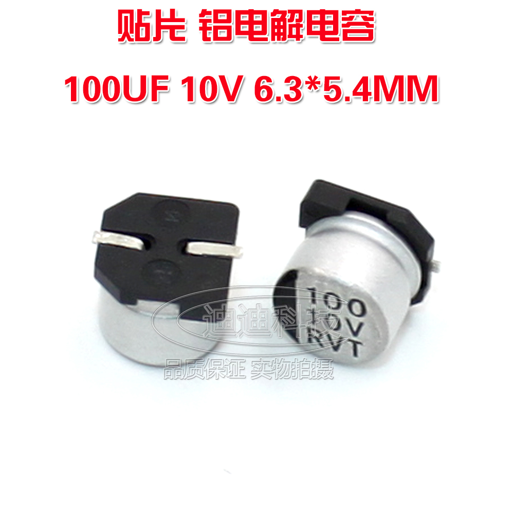 Patch Aluminum Electrolytic Capacitor 100uf 10v 6354mm Vt Type Repairing Wiring Chip Polarity Temperature105 Degrees In Replacement Parts Accessories From Consumer