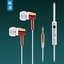 qijiagu 100PCS With Mic 3.5mm In-Ear Stereo Earbuds Headset metal in-earphone  for ipone Xiaomi Mp3 Computer Phones