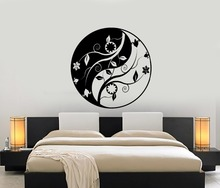 цена на Yin Yang Design Wall Decal Vinyl Wall Stickers For Yoga Studio Flower Ornament Home Decor Art Mural Modern Removable StickerSY76