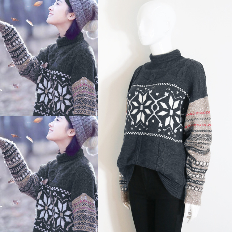 New Sweaters  Autumn Winter 2019 Dear Inn Shen Yue The Same Sweaters and Knits with High Neckline and Jacquard Sweater Women