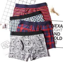 Child Panties Boxers Kids Briefs Shorts Striped Boys Cotton Print Plaid Trunk Skull 6-15Y