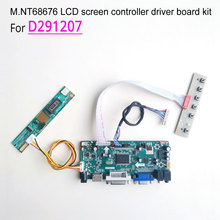 For D291207 laptop LCD monitor 1024*768 1-lamp 20-pins CCFL LVDS 60Hz 13.3″ M.NT68676 display controller driver board kit