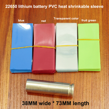 100pcs/lot 22650 Lithium Battery Pvc Heat Shrinkable Sleeve Skin Single Section Package Insulation Shrink Film