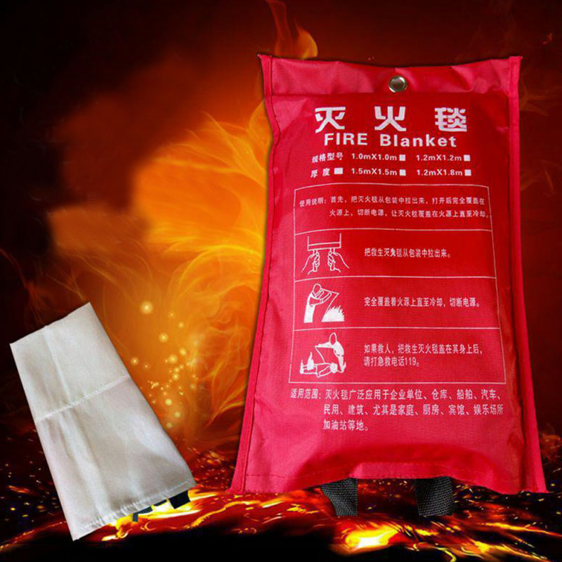 1MX1M Glass Fiber Home Fire Blanket Emergency Survival Fire Escape Tent  Safety Fire Extinguisher Tent DFT002