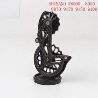 SENSAH Ceramic Speed OSPW Shimano 9100 R8000 8050 8070 9150 9170 Serie Coated