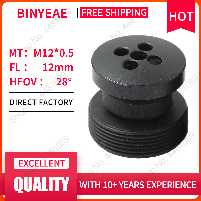 BINYEAE M12 Button Lens FL 12mm Pin Hole Lens For 1/3 CCD With  F2.0 Mini CCTV HD 1Megapixel Lens For Security Cameras Lens