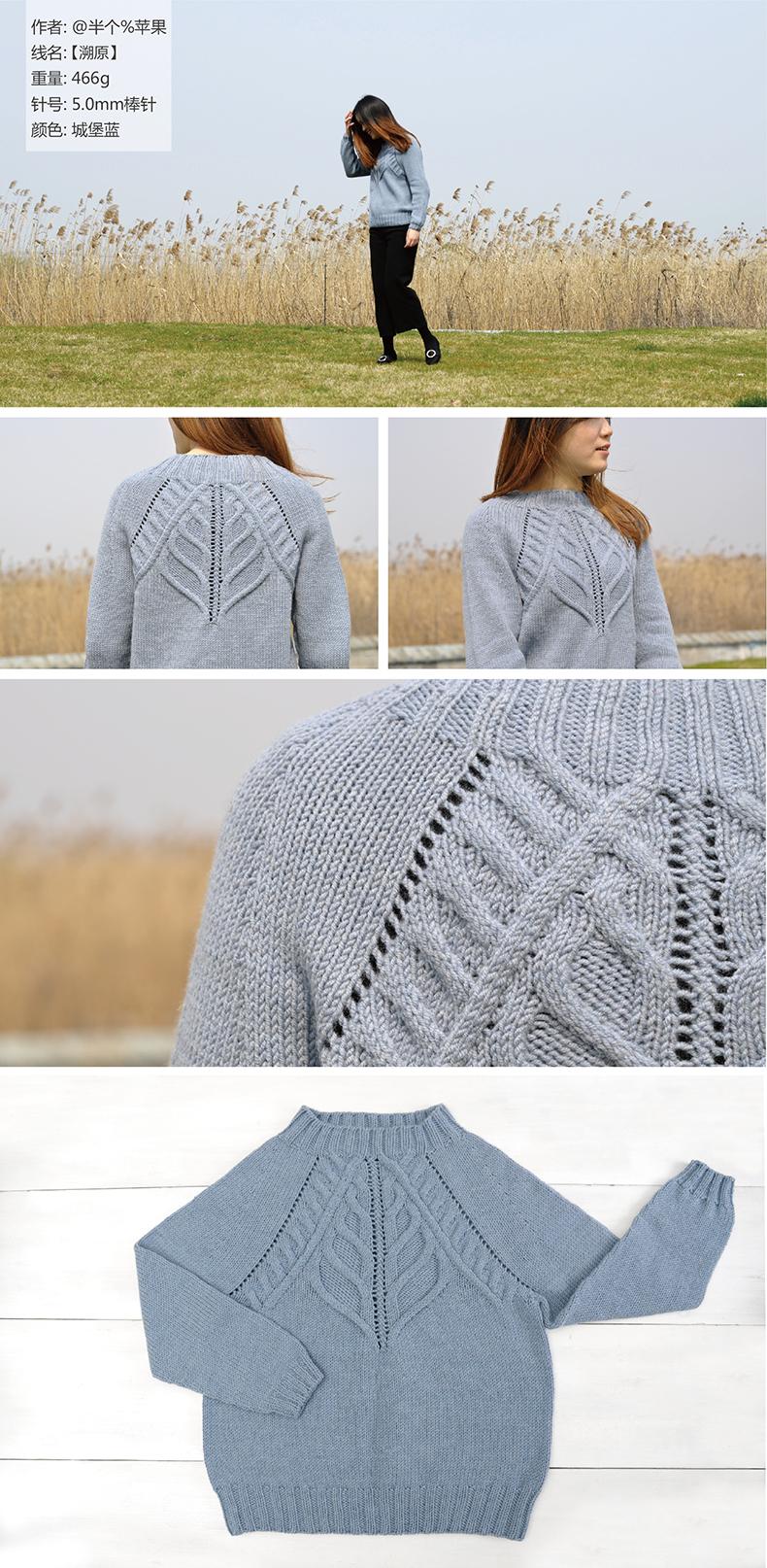 50g+100MPC 100% Merino Wool Yarn Middle Thick Yarns For Hand Knitting High Quality Warm Wool Yarns Hat Scarf Yarns For Knitting (16)