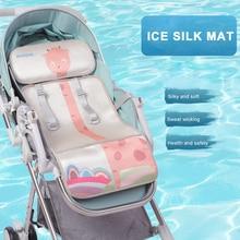 Дышащий кровать стул Матрасик в коляску с вентиляцией, шелковистые подушки животный принт Ice Шелковый розовый/синий картонная кровать стул сон здоровый