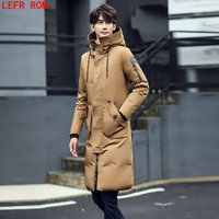 2017 Japanese Fashion Casual Men's Winter Color Hooded Down Jacket Youth Korean Version of Slim Jacket Long knee White Duck Down