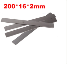 turning machine lathe  mill cutter  tool material High speed steel 200x16x2mm HRC 60