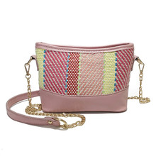 6c9d70250cc5 High Quality Rainbow Woven Bag Promotion-Shop for High Quality ...