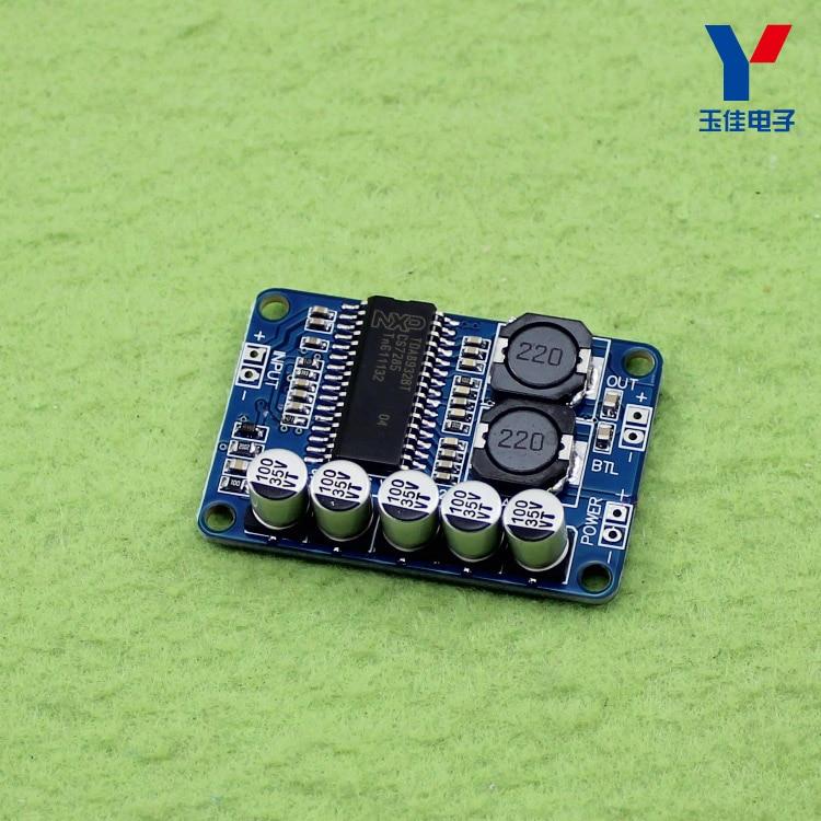 TDA8932 digital power amplifier board module 35W single channel power amplifier module high power low power consumption (C3B4) lson mini amplifier module board red
