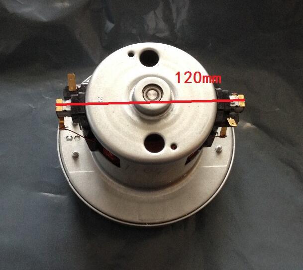 Universal motor CRS 130 Thru Flow Vacuum cleaner motor copper wire motor 1800W 2000W small motor