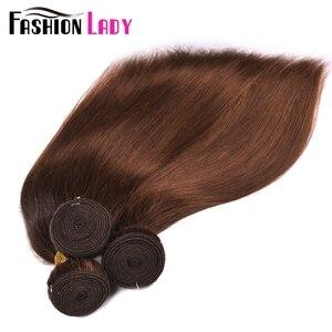 Image 5 - אופנה ליידי מראש בצבע אחד חתיכה ברזילאי ישר שיער 100% שיער טבעי מארג #4 בינוני חום שיער טבעי חבילות ללא רמי