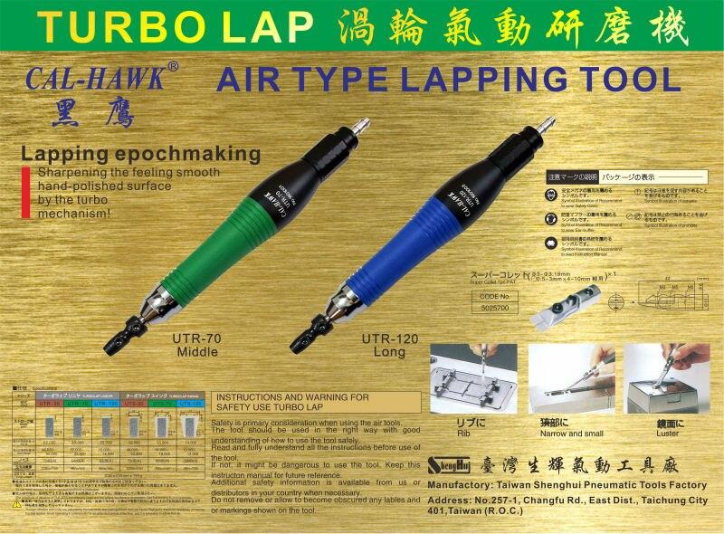 Купить с кэшбэком UTR-100 Turbo Air Lappers Made In Taiwan