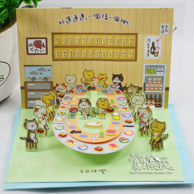 Taiwan Cat Birthday Card Sushi Japanese Colleagues Greeting Cartoon Blessing Girlfriends