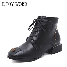 Buy E TOY WORD Autumn Women Shoes PU leather booties Lace Up Lady Black Low heel shoes Warm plush Winter Women Boots directly from merchant!