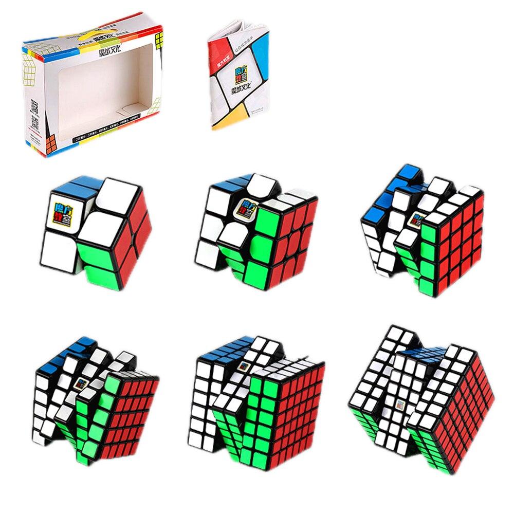 Cube magique Moyu Mofang Jiaoshi 2x2x2 3x3x3 4x4 5x5 coffret cadeau Cube de vitesse sans autocollant avec boîte-cadeau pour jouets cérébraux