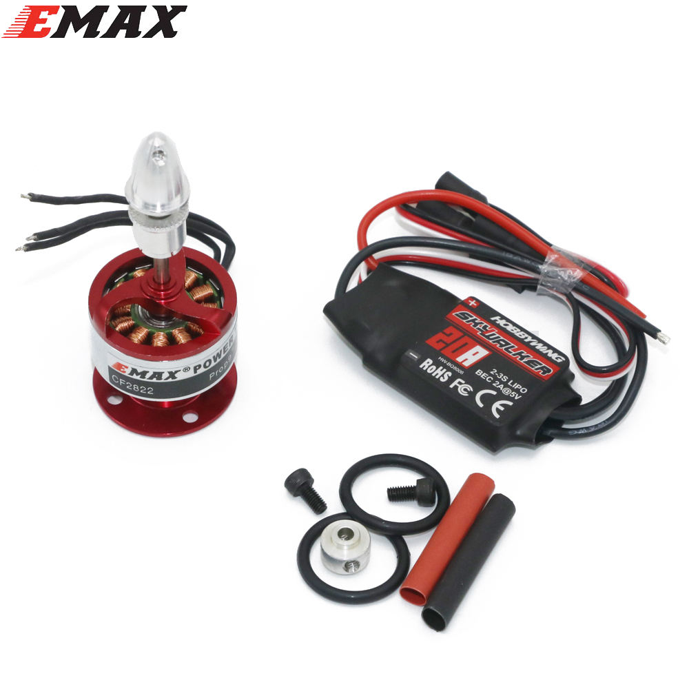 4 set Hobbywing 20A Brushless ESC + EMAX CF2822 1200KV Brushless Motor +3.17 mm 3.17mm propeller adapter wholesale image